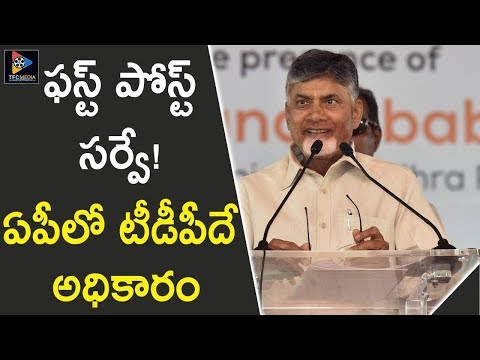 First Post Survey In TDP Party Authority At Andhra Pradesh | Political Updates | TFC News