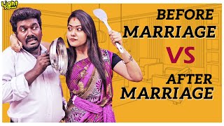 Before marriage VS After marriage || Marriage Sothanaigal || Light House