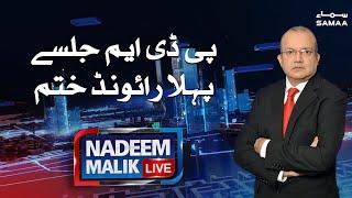 Nadeem Malik Live | SAMAA TV | 27 October 2020