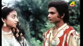 Aamay jadi bhalo baso go   Rathindra Nath & Paromita   Rupban Kanya
