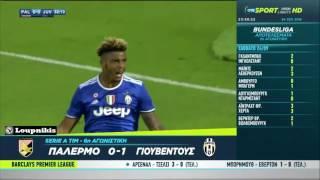Παλέρμο - Γιουβέντους 0-1