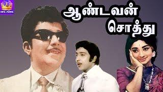 Andavan Sotthu-Jaishankar,Muthuraman,Laxmi,Sridevi In Old Tamil Super Hit Movie
