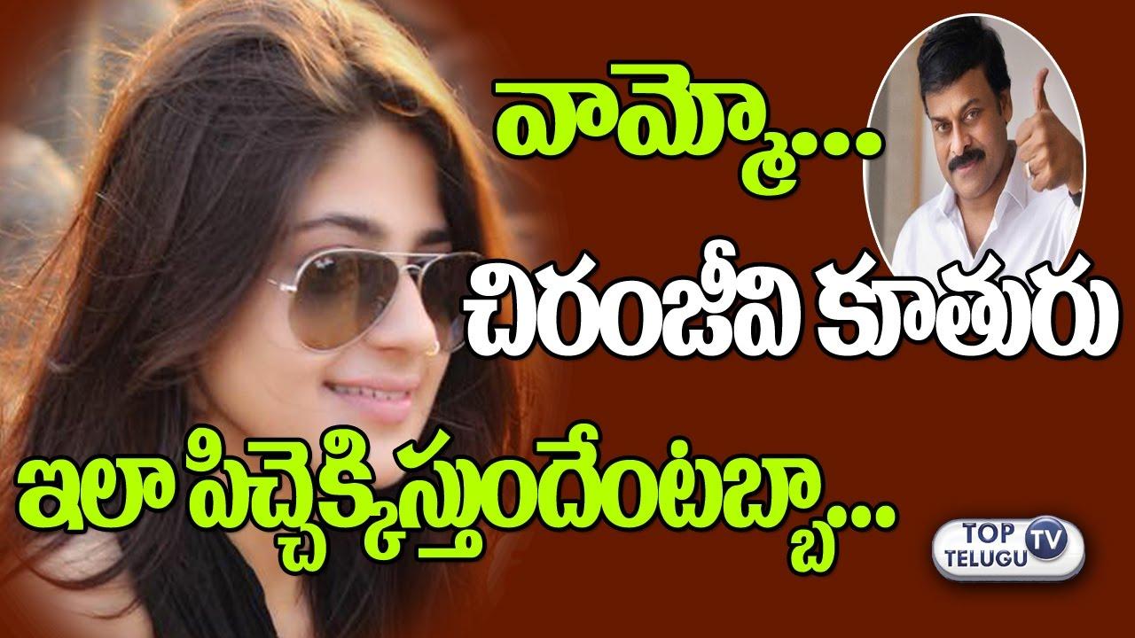 chiranjeevis daddy movie child actress anushka malhotra