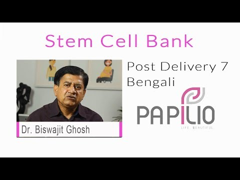 Stem Cell Banking. Post Delivery Bengali 7