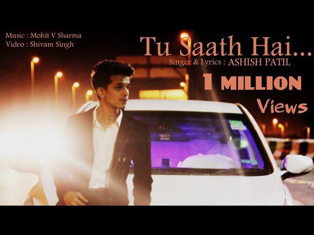 Tu Saath Hai | Ashish Patil | New Song 2k16 HD