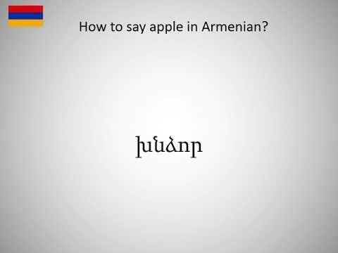 meci armenian