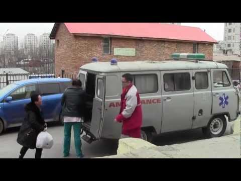 ambulancia en Ulan Bator.
