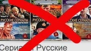 На Украине запретили 162 российских фильма