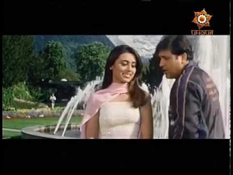 Govinda & Rani (Pyaar Diwana Hota Hai ) - Сто бессонных ночей