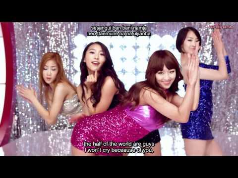 Sistar - So Cool MV Eng Sub & Romanization Lyrics