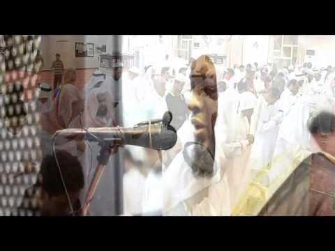 1434 New Amazing Isha Salat By Sheik Tawfiq Al Sayegh توفيق الصائغ سُوۡرَةُ آل عِمرَان