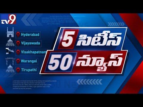 5 Cities 50 News II Top News - TV9