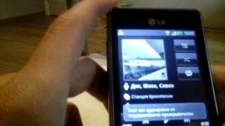 обзор телефона lg e400 optimus l3(Поддержка нескольких СИМ-карт Нет Операционная система Android Процессор 800 МГц Размеры 102.6 х 61.6 х 11.85 мм Диспле..., 2014-06-24T19:09:35.000Z)