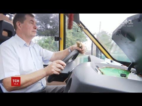Водія маршрутки з Шепетівки прозвали найввічливішим шофером України