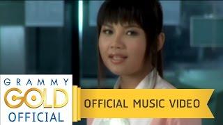 ไม่ใช่แฟนทำแทนไม่ได้ - ตั๊กแตน ชลดา 【OFFICIAL MV】