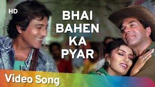bhai-bahen-ka-pyar-part-iii-farishtay-1991-songs-dharmendra-vinod-khanna-bappilahiri-hits
