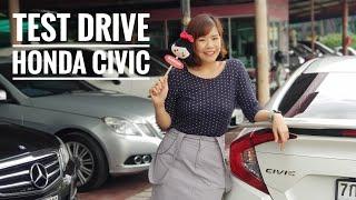 รถมือสอง คนเชียงใหม่ - Test Drive!!! Honda All New Civic