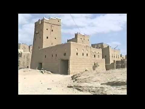Yemen in 1996