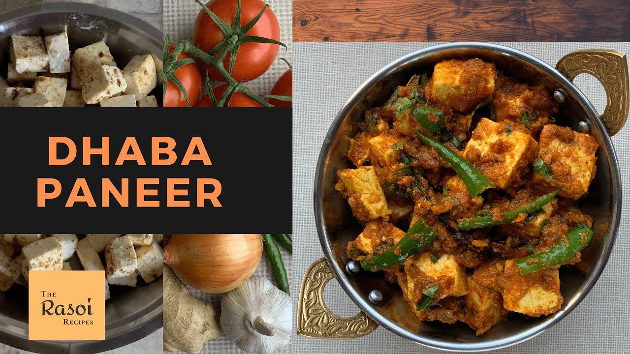Dhaba Paneer | The Rasoi Recipes