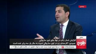 MEHWAR: U.S Envoy Calls For More Female Prosecutors