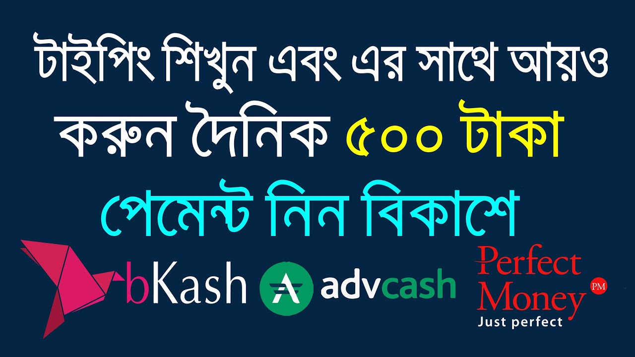 How to earn and learn typing job from Kolotibablo 2020 । Bangla tutorial । *Exclusive*