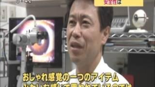 tysスーパー編集局(H26 6 4)