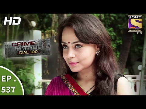 Crime Patrol Dial 100 - क्राइम पेट्रोल - Pune Murder Case - Ep 537 - 11th July, 2017