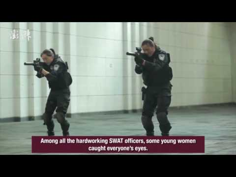 Wonder Women! See the power of young female SWAT officers training in Shanghai