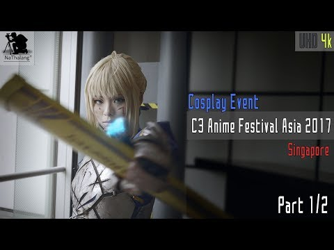 [4k UHD] Cosplay: C3 Anime Festival Asia Singapore 2017 part 1/2