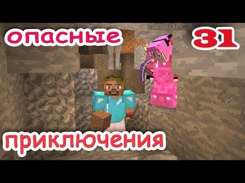 Скачать Minecraft PE