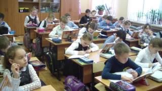 Урок математики во 2 классе (УМК ПНШ)