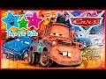 Disney Cars / Pixar Cars Super Kit 4 In 1 Puzzle