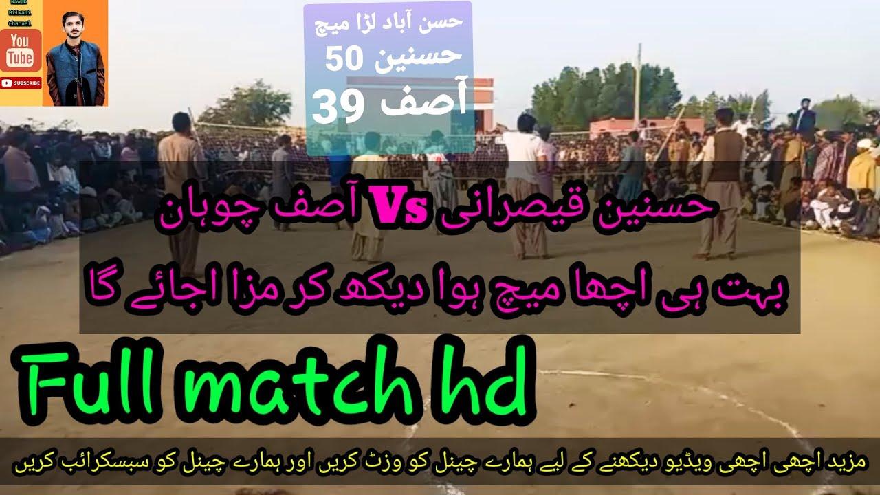 Download Volleyball || Hasnain Qaisrani vs Asif chohan € latest match 2021 full match hd