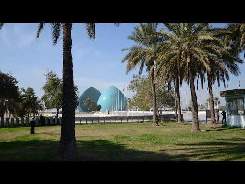 من بغداد | Hd 2019 | baghdad
