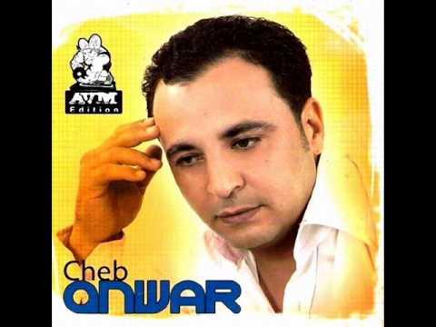 cheb anouar 2015 radio tunisie