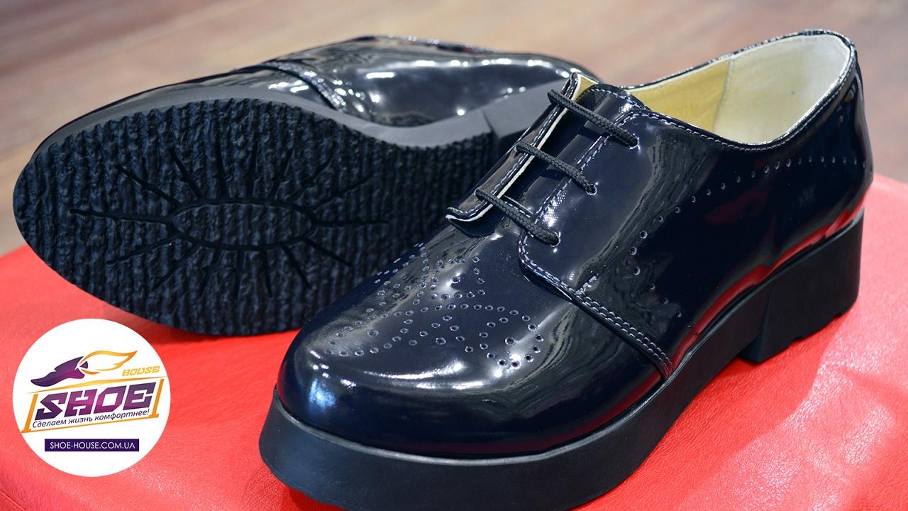Туфли цвет красный, натуральная кожа лак купить в интернет-магазине alba по цене 6990 руб. , артикул 1103048101102. Лакированные женские туфли на каблуке в форме шпильки. Изделие изготовлено из натуральной лаковой кожи. Туфли лодочки с зауженными мысами это воплощение.