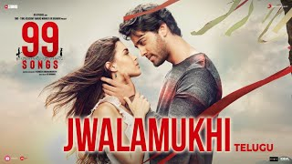 99 Songs - Jwalamukhi Video (Telugu) | A.R. Rahman | Ehan Bhat | Edilsy Vargas | Lisa Ray