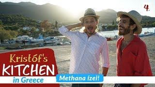 Gambar cover Methana ízei - Kristóf's Kitchen in Greece - vegán gasztroműsor - 4. rész