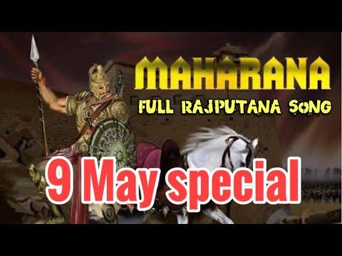 9 May special- महाराणा प्रताप की जयंती पर जबरदस्त सोंग