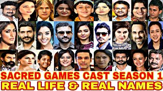 All Sacred Games Cast In Real Life With Real Names [Netflix Web Series] [Netflix] Season No. 1