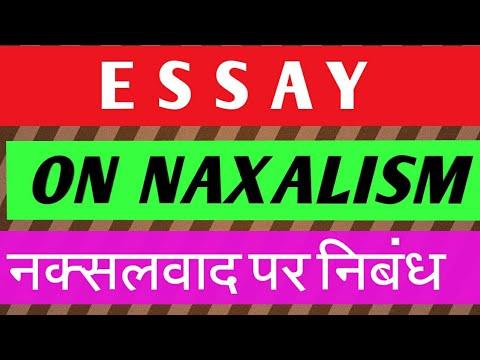 naxalite meaning in kannada