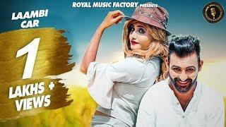 Laambi Car | Mithu Dhukia, Mahinder Nokhi, Pooja Punjaban | New Haryanvi Songs Haryanavi 2019 | RMF