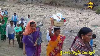 New gondi videos munnyal MP3