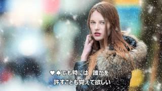 中村あゆみ - 悲しみは雪のように