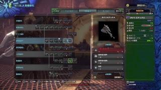 【モンスターハンター:ワールド/Monster Hunter World】新米狩人の狩猟放浪記 -Adventure of Newcomer Hunter-【PS4】 thumbnail