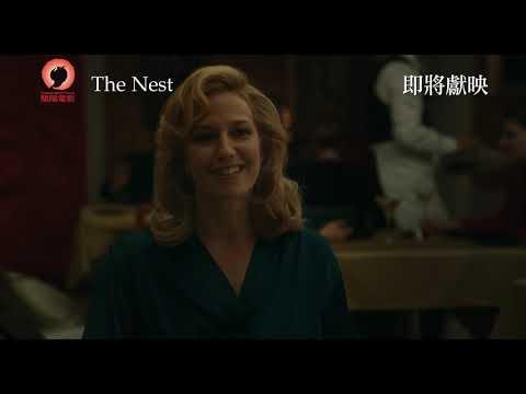 The Nest (The Nest)電影預告