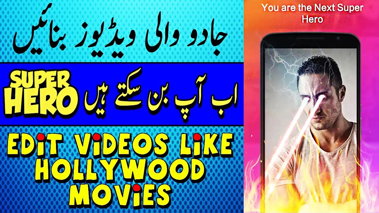How to edit videos like hollywood movies magic app for android how to edit videos like hollywood movies magic app for android ccuart Choice Image