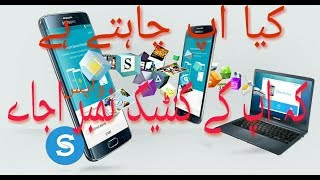 You want Get old number recover by Facebook