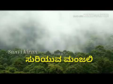 Tangali yalling| heart beats song|kannada movie lyric songs thumbnail