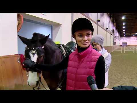 «Вести конного спорта» от 17. 02. 2020 г.